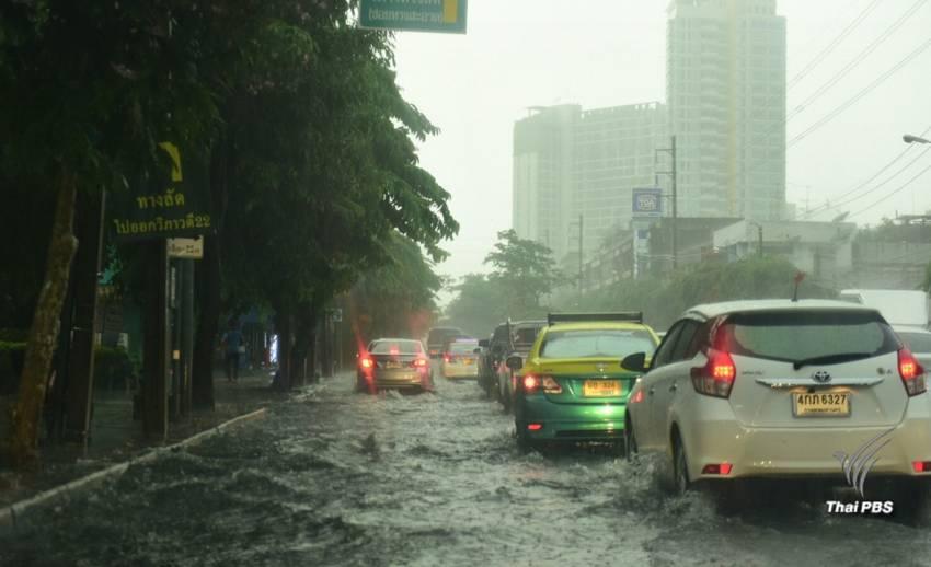 คนกรุง ยังเสี่ยงเจอฝนตกร้อยละ 40