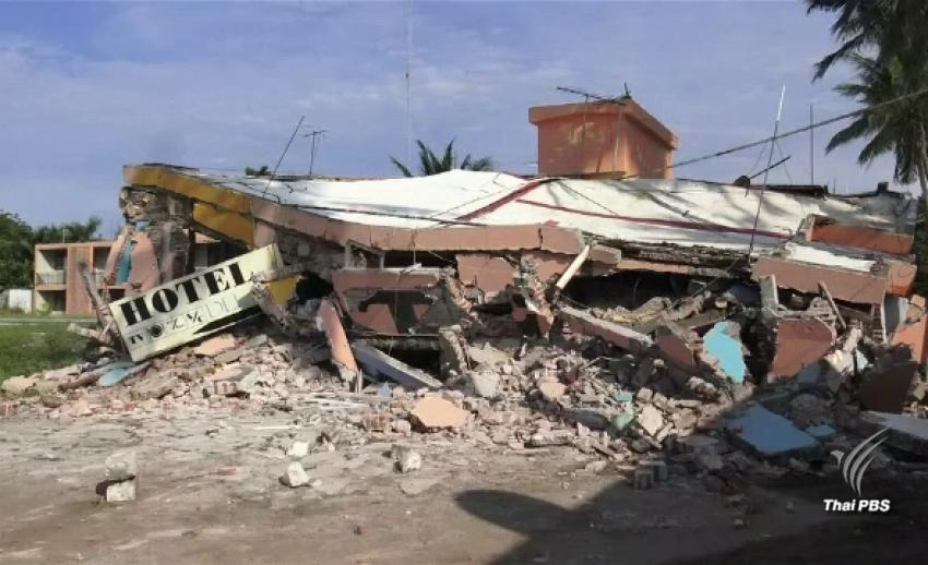 """""""แผ่นดินไหว"""" ประเทศเม็กซิโก รุนแรงที่สุดในรอบ 100 ปี ผู้เสียชีวิตเพิ่มเป็น 58 คน"""