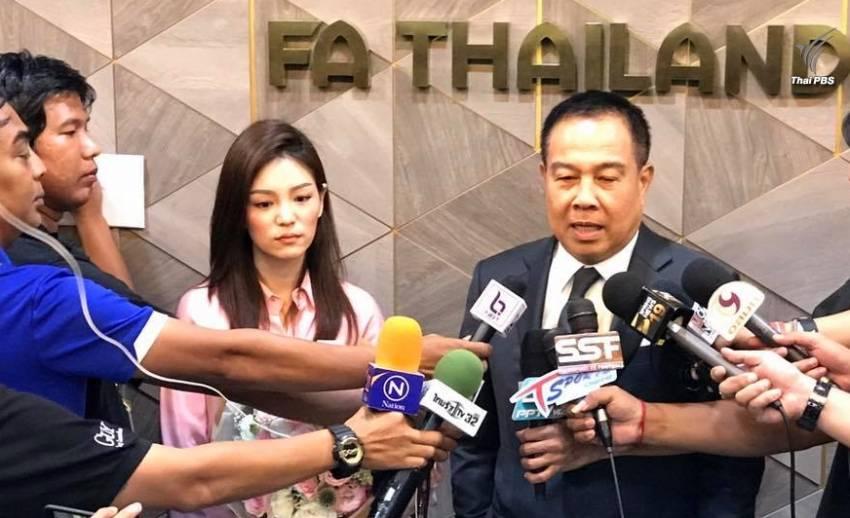 """""""มาดามเดียร์"""" ยุติบทบาทผู้จัดการทีมชาติไทย U - 23"""