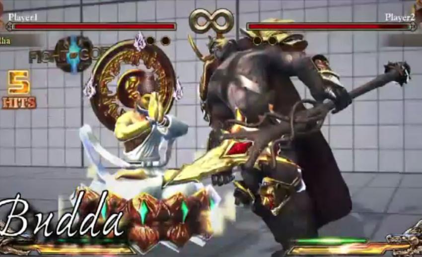 มาเลเซียแบนเกม Fight Of Gods