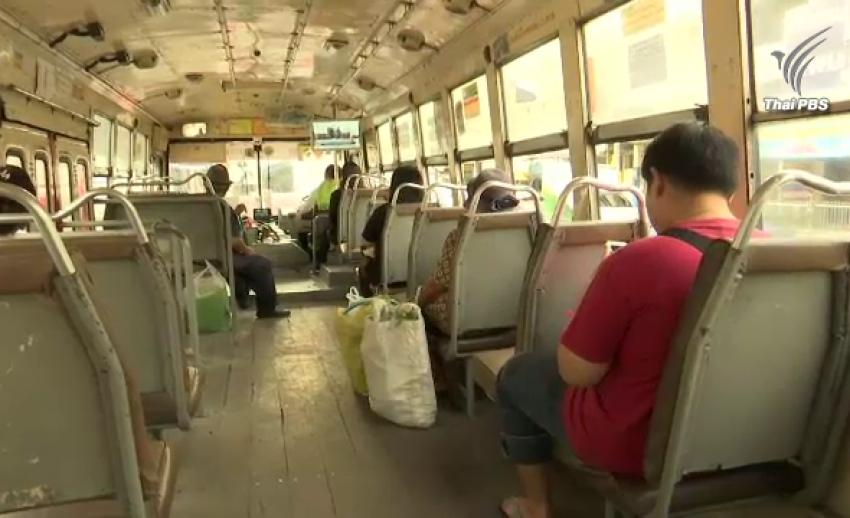 ผู้โดยสารสับสนเส้นทางปฏิรูปเส้นทางรถเมล์