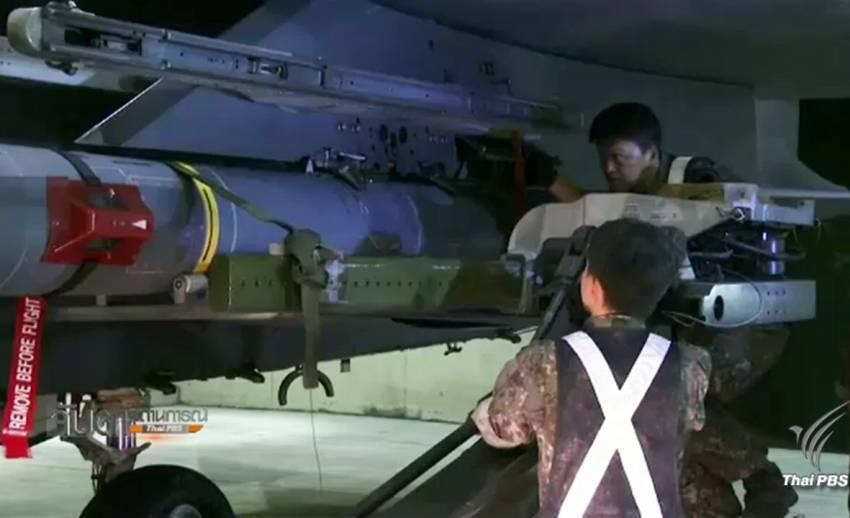 สหรัฐฯ พร้อมขายอาวุธให้เกาหลีใต้ป้องกันภัยคุกคาม