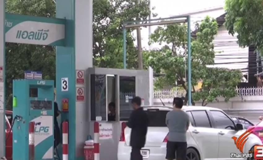 ผู้ใช้หวั่นราคา LPG ภาคขนส่งพุ่งสูง หันใช้น้ำมันแทน