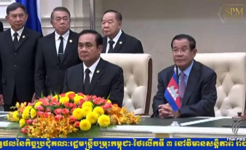"""""""ผู้นำไทย-กัมพูชา"""" ลงนามร่วมมือแก้ปัญหาภาษี-แรงงานข้ามชาติ"""