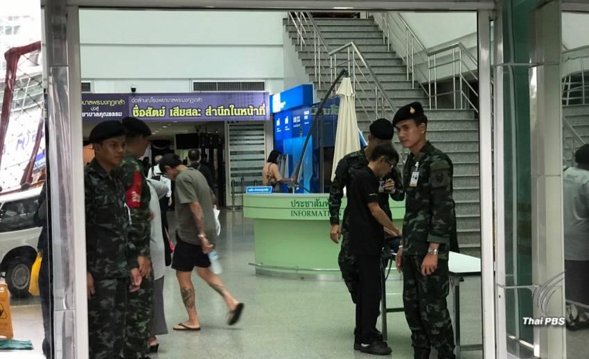 รพ.เด็ก-รพ.ราชวิถี คุมเข้มความปลอดภัย หลังมีจดหมายเตือนขู่วางระเบิด
