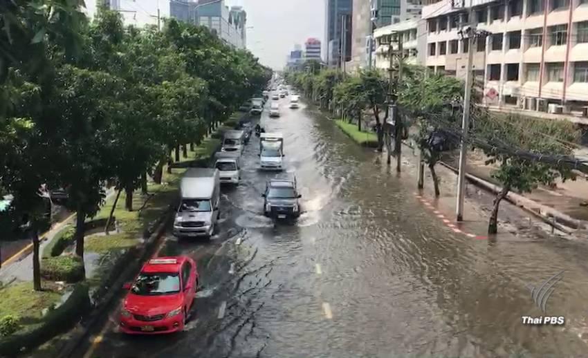เช็กก่อนกลับบ้าน น้ำท่วมขัง 9 จุดทั่วกรุง