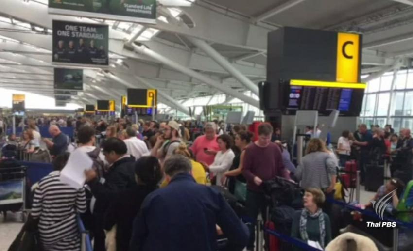 """""""บริติช แอร์เวย์"""" ยกเลิกเที่ยวบินกระทบทั่วโลก คาดต้นเหตุมาจากปัญหากระแสไฟฟ้า"""