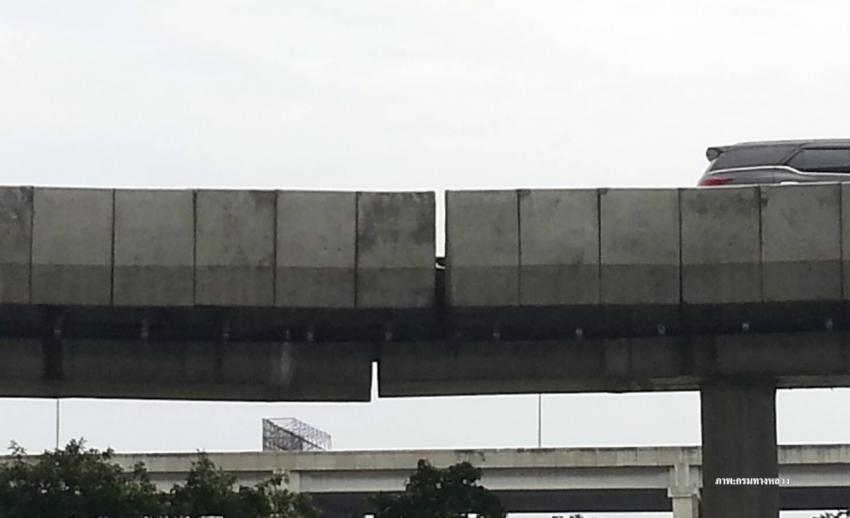 """""""จุดเชื่อมต่อขยับตัว"""" สั่งปิดสะพานเข้าห้างฟิวเจอร์รังสิต"""