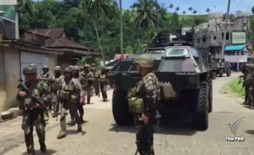 """""""ฟิลิปปินส์"""" เตือนกลุ่มติดอาวุธที่ยึดเมืองมาราวีให้ยอมมอบตัว"""
