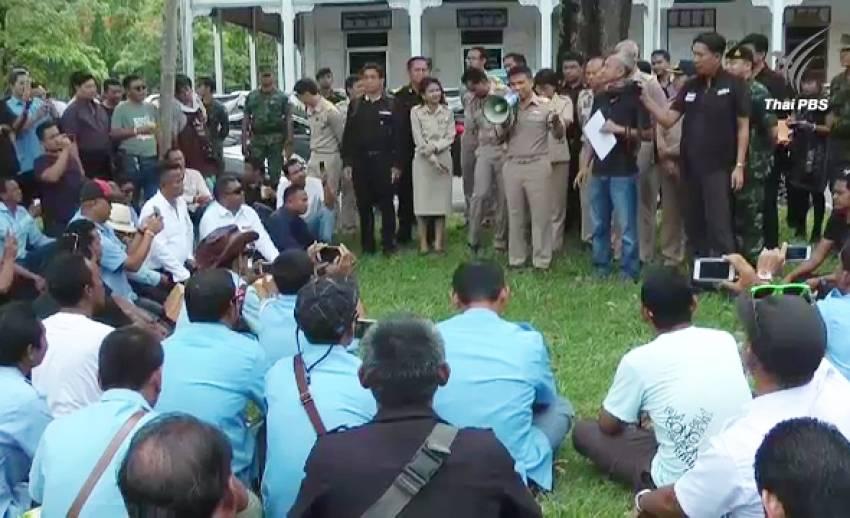รถรับจ้างเมืองป่าตอง ร้องผู้ว่าฯทบทวนมาตรการจัดระเบียบที่จอดรถ