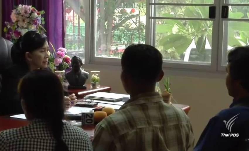 ร้องมูลนิธิปวีณาฯ ผอ.โรงเรียน จ.นครสวรรค์ ทำอนาจารลูกสาว 9 ขวบ