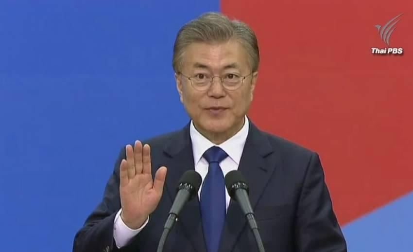 """""""มุน แจ-อิน"""" ประกาศต้องการเยือนเกาหลีเหนือ หวังสร้างสันติภาพในภูมิภาค"""