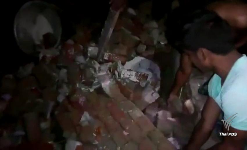 กำแพงพังถล่ม ทับแขกร่วมฉลองงานแต่งงานที่อินเดีย เสียชีวิตอย่างน้อย 24 คน