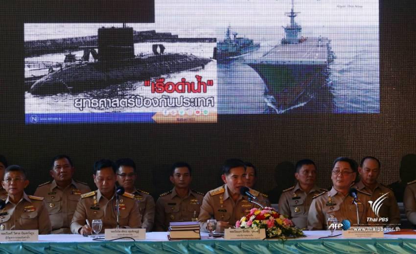 """""""กองทัพเรือ"""" แจงเรือดำน้ำ เลือกของจีน เพราะตอบโจทย์ภารกิจครบ"""