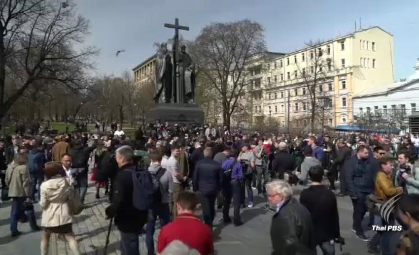 """ประท้วงต่อต้าน """"ปูติน"""" ลงเลือกตั้ง ปธน.รัสเซีย อีกสมัย"""