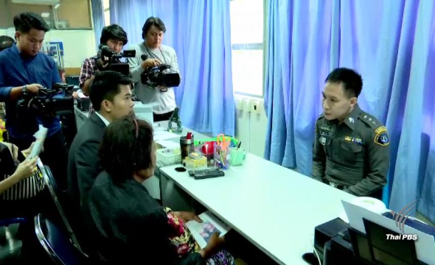 ยายร้องขอตำรวจเป็นคนกลาง เจรจาอดีตลูกเขยขอพบหลานแฝด