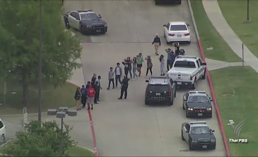 คนร้ายก่อเหตุบุกยิง ในวิทยาลัยท้องถิ่นรัฐเท็กซัส เสียชีวิต 1 คน ก่อนฆ่าตัวตาย