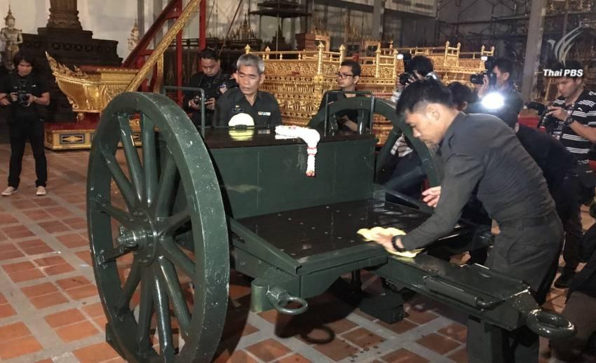 อัญเชิญราชรถปืนใหญ่ส่งมอบให้กรมศิลปากร ใช้ในพระราชพิธีถวายพระเพลิงพระบรมศพ