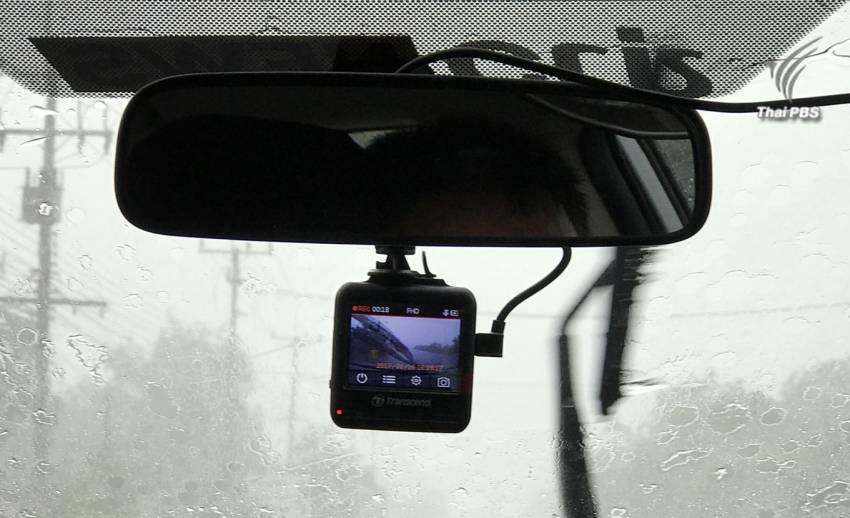 เริ่มวันนี้ ! ติดกล้องรถยนต์ลดเบี้ยประกันทันที 5-10%