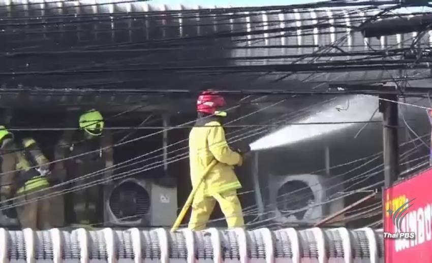 ไฟไหม้ศูนย์การค้าอุบลราชธานี เสียหาย 4 คูหา