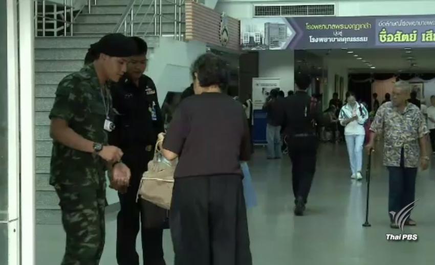 รพ.พระมงกุฎฯ เพิ่มการตรวจสัมภาระผู้มาใช้บริการ