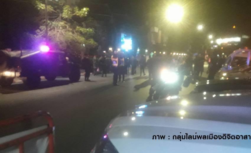 เกิดเหตุเสียงดังคล้ายระเบิดหน้าโรงละครแห่งชาติ เบื้องต้นเจ็บ 2 คน