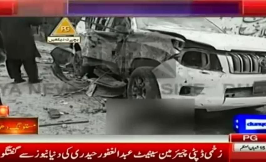 """เกิดระเบิดในปากีสถาน หวังสังหาร """"รองประธานวุฒิสภา"""" มีผู้เสียชีวิตอย่างน้อย 25 คน"""