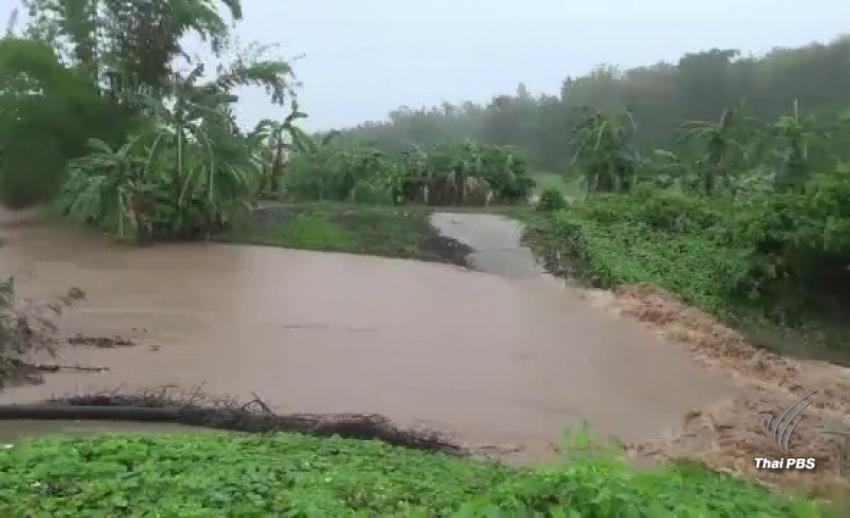 พะเยาฝนตกหนัก ทำน้ำท่วมขังหลายพื้นที่ เร่งขุดลอกคูเมืองระบายน้ำ