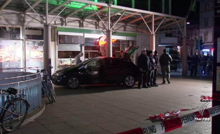เกิดเหตุคนขับรถยนต์พุ่งชนประชาชนในเยอรมนี เสียชีวิต 1 คน บาดเจ็บ 2 คน