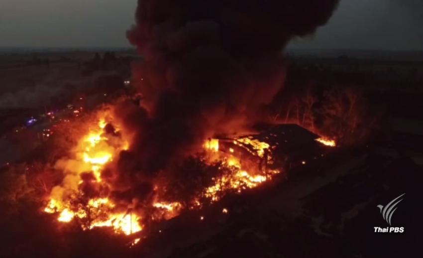 ไฟไหม้โกดังรับซื้อของเก่า จ.ปราจีนบุรี เสียหายกว่า 3 ล้านบาท
