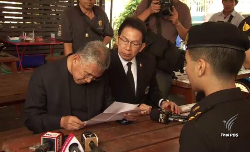 """แม่ทัพภาคที่ 1 เชิญ """"วัฒนา"""" หารือปรองดอง ส่วนทูตสหรัฐฯ หวังไทยเลือกตั้งตามโรดแมป"""