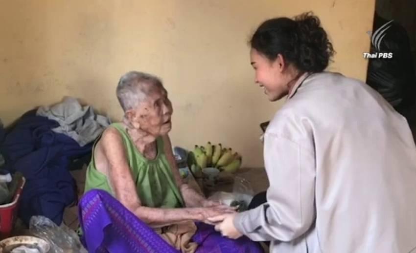 ชี้หลานป่วยทางจิต ใช้กระโถนตีหัวยาย 105 ปี