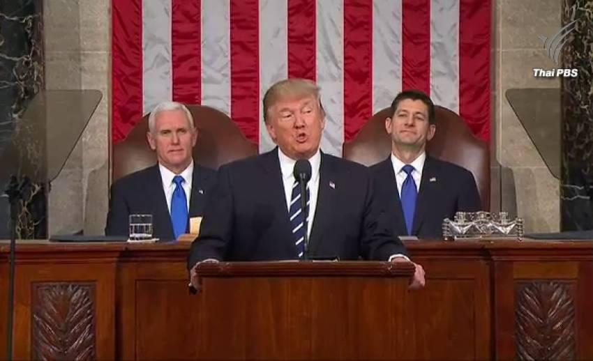 สหรัฐฯงบไม่พอสร้างกำแพงกั้นชายแดนเม็กซิโก