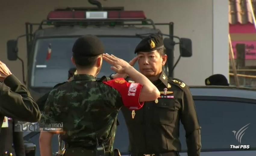 กองทัพภาค 1 ประชุมเตรียมเปิดเวทีปรองดอง