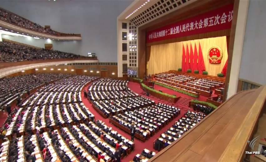 จีนลดเป้าเศรษฐกิจโตปีนี้ เหลือร้อยละ 6.5