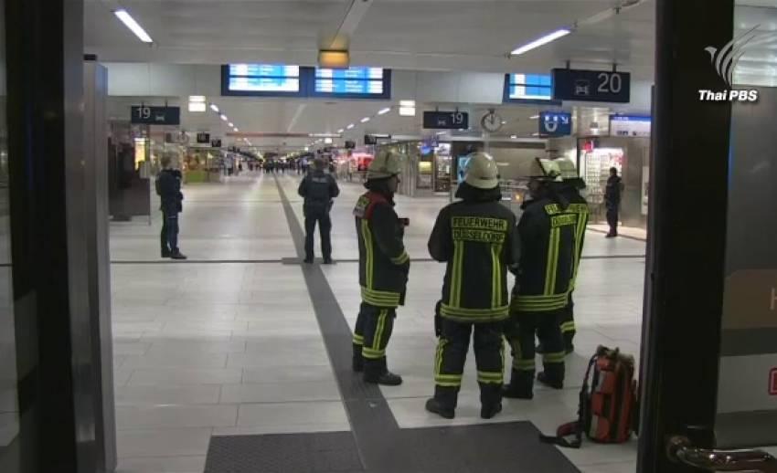 ระทึก ผู้ก่อเหตุใช้ขวานไล่ทำร้ายประชาชนที่สถานีรถไฟในเยอรมนี เจ็บ 5 คน