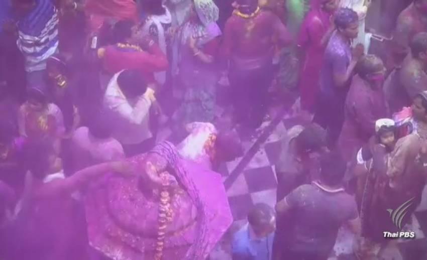 """ชาวฮินดูเฉลิมฉลอง """"โฮลี"""" เทศกาลแห่งสีสัน"""