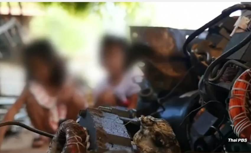 พบสารตะกั่วในเด็กชุมชนคัดแยกขยะอิเล็กทรอนิกส์