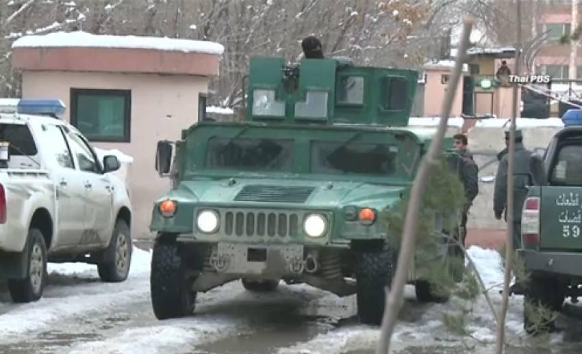 มือระเบิดฆ่าตัวตายโจมตีศาลอัฟกานิสถาน เสียชีวิต 20 คน
