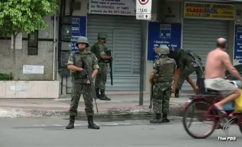 ตำรวจบราซิลหยุดประท้วง 6 วัน ยอดอาชญากรรมพุ่ง 6 เท่าตายกว่า 100 คน
