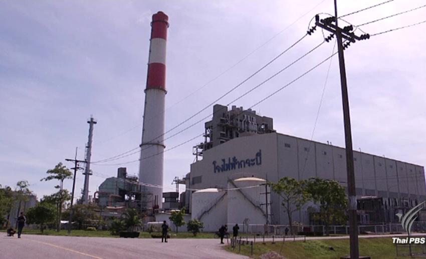 ทิศทางพลังงานสะอาดไทยสูสีใช้ถ่านหินร้อยละ 17