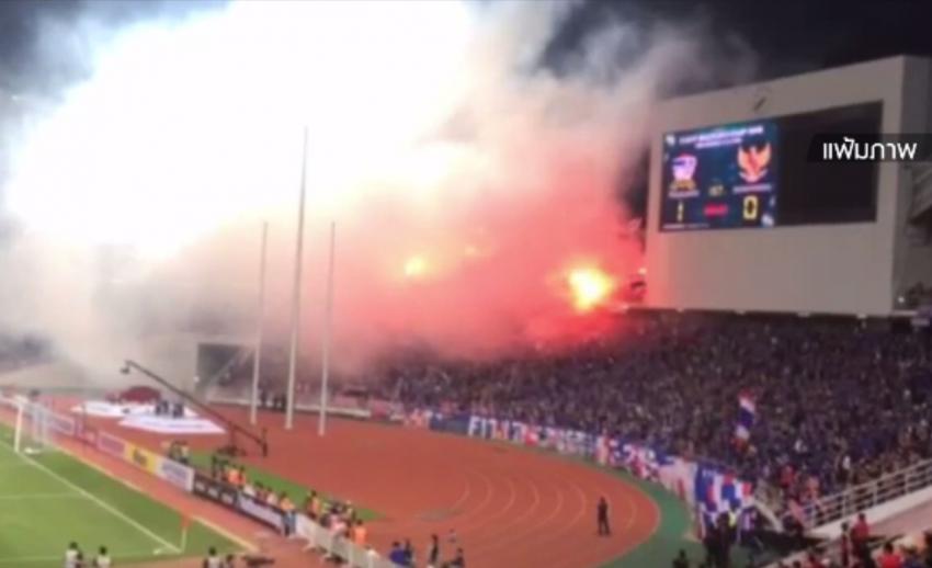 สมาคมฟุตบอลฯ สั่งยกเลิกตั๋วฟุตบอลโลกโซนเอส จากปัญหาพลุแฟลร์