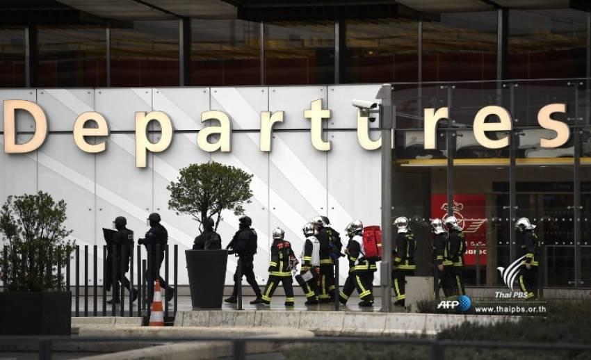 ตร.ยิงชายเสียชีวิต 1 คน ขณะพยายามแย่งปืนจากจนท.ในสนามบิน กรุงปารีส