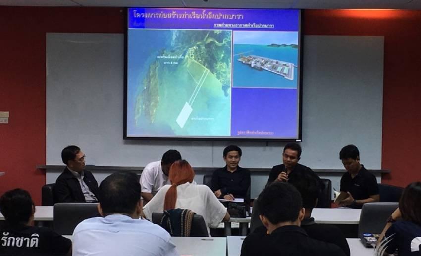 ปะการังพัง-ขาดการมีส่วนร่วม เหตุผลหลักค้านท่าเรือปากบารา-