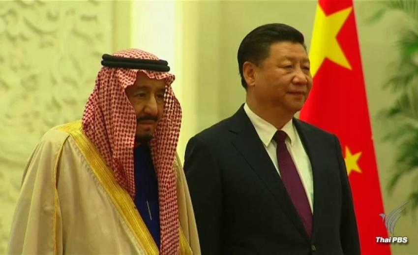 ซาอุดิอาระเบีย-จีน ลงนามข้อตกลง 2 ล้านล้านบาท