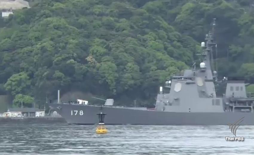 เรือพิฆาตญี่ปุ่น 2 ลำ ซ้อมรบร่วมสหรัฐฯ