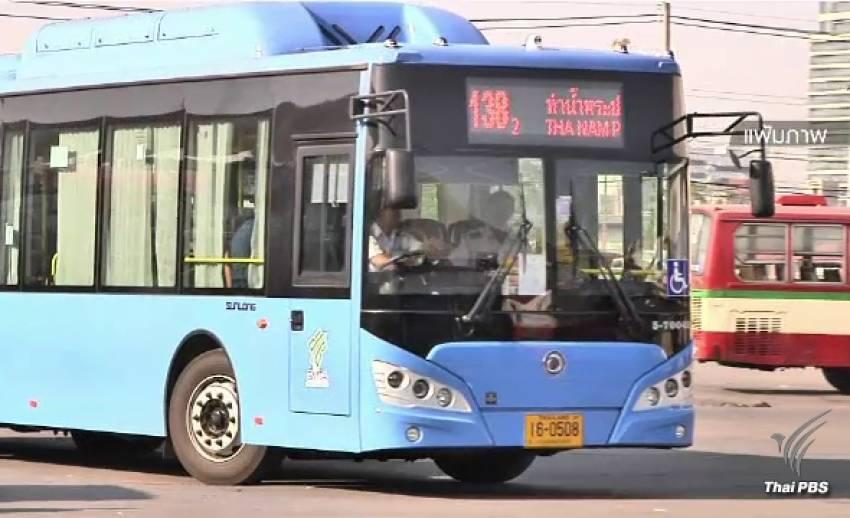 ขสมก.เสนอบอร์ดเปิดประมูลรถเมล์เอ็นจีวี สัปดาห์หน้า