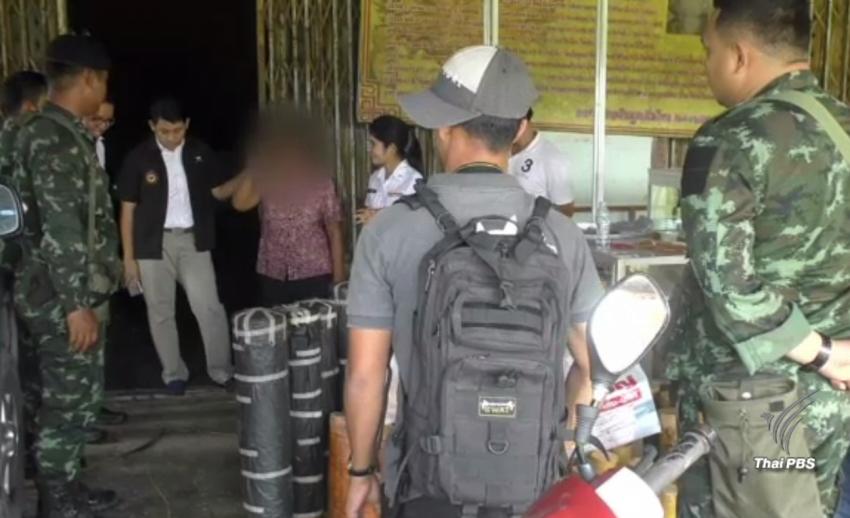 กองบัญชาการกองทัพไทยเร่งขยายผลจับกุมขบวนการอ้างเบื้องสูง