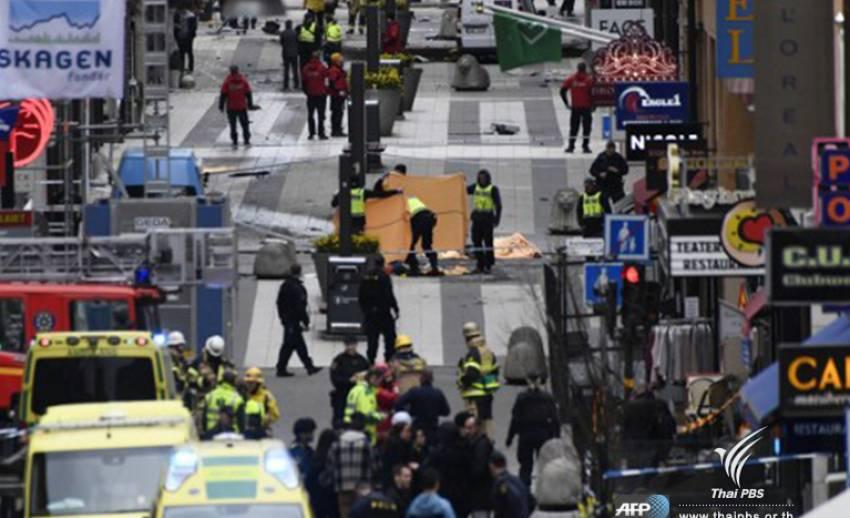 นายกฯ สวีเดน ชี้รถบรรทุกพุ่งชนกลางกรุงสตอกโฮล์มเป็นก่อการร้าย จับผู้ต้องสงสัย 1 คน