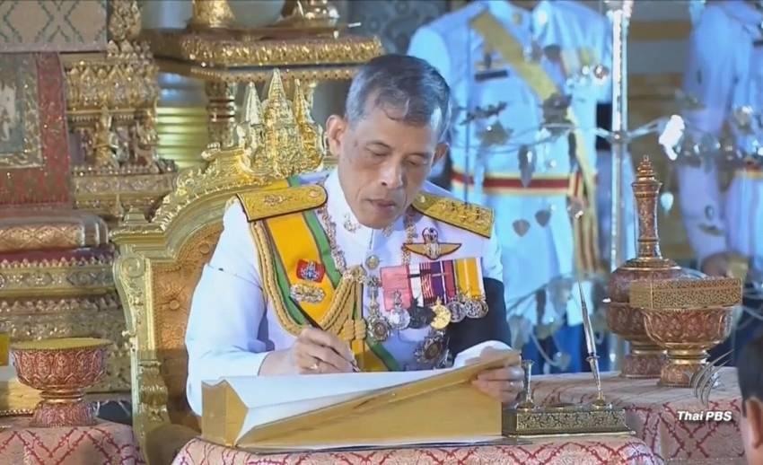 """ภาพประวัติศาสตร์""""สมเด็จพระเจ้าอยู่หัว""""พระราชทานรัฐธรรมนูญแห่งราชอาณาจักรไทย พ.ศ.2560"""